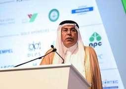أرامكو السعودية تطلق عددًا من الفرص لنمو قطاع المواد غير المعدنية