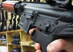 US Govt. Confirms Plans to Ban Gun Bump Stocks Used in 2017 Las Vegas Massacre - Reports