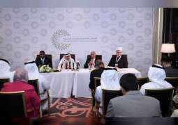 """"""" المجلس العالمي للمجتمعات المسلمة """" يناقش برنامجه التأسيسي و خطة عمله لعام مقبل"""