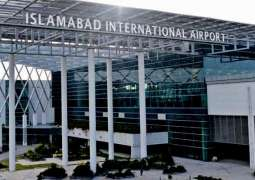 اسلام آباد توں ہیروئن جدہ سمگل کرن دی کوشش ناکام بنا دتی گئی