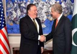 شاہ محمود قریشی دی امریکی وزیر خارجا نال ملاقات