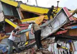 UN Provides $15Mln to Indonesia After Major Quake, Tsunami - Statement