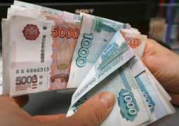 Russian Central Bank May Impose New Restrictions on Non-Ruble Loans If Needed - Official