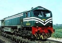 محکمہ ریلوے دا ریل کرایاں وچ کمی دا اعلان