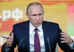 US Making Mistake by Discrediting Dollar As Reserve Currency - Putin