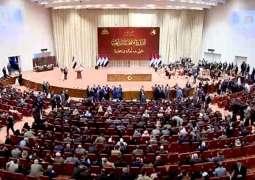 رئيس البرلمان العربي يلتقي رئيس البرلمان العراقي