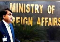 بھارت مقبوضہ کشمیر وچ کیمیائی ہتھیار استعمال کر کے بین الاقوامی قوانین دی خلاف ورزی کر رہیا:ترجمان دفتر خارجا