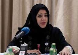 ريم الهاشمي تشيد بدور المنظمات الدولية في مكافحة وباء الكوليرا باليمن