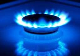 گیس دیاں قیمتاں وچ وادھے دا نوٹی فکیشن جاری