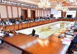Cabinet gives approval to multi billion deal with Saudi Arabia, removes Dar's illegally appointed persons on key posts