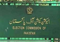 لجنة الانتخابات الباکستانیة تلغي الانتخابات في ثلاث دوائر انتخابیة