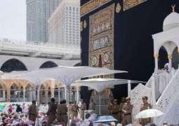 خطبتا الجمعة من المسجد الحرام والمسجد النبوي