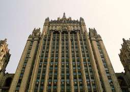 Russian Foreign Ministry Says Hopes to Solve Lugar Lab Issue in Bilateral Consultations