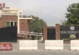 شہباز شریف دی گرفتاری مگروں نیب دفتر دی سکیورٹی ہائی الرٹ