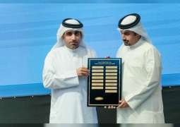 UAE hands over chairmanship of AREGNET to Bahrain