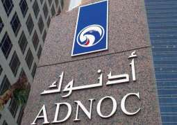 ADNOC, BHGE form strategic partnership to grow ADNOC Drilling into fully-integrated drilling and well construction business