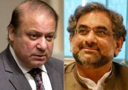 Treason case:Lahore High Court (LHC) seeks reply from Nawaz, Khaqan