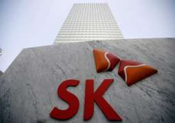 SK Innovation to invest 400 bln won to build EV battery separator plant in China