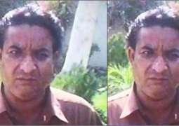 حیدر آباد: ڈرائیور راتوں رات کروڑ پتی بن گیا