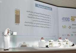 مؤتمر جودة مياه الشبكة ببريدة يواصل فعالياته