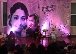 'Yunhi Pehlu Mein' an Evening with Farida Khanum and Ali Sethi at LUMS
