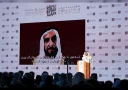 """سيف بن زايد يتحدث للشباب ويلقي الضوء على """" المعادلة الإماراتية للريادة والتميز """""""