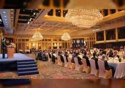الإمارات تشارك في المعرض الصيني للمشاريع الصغيرة والمتوسطة