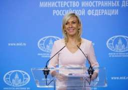 Zakharova Calls Kiev's Plans to Impose Sanctions on TV Channels 'Media Banditry'