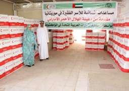سفارة الدولة تشرف على توزيع مساعدات للأسر الفقيرة في موريتانيا