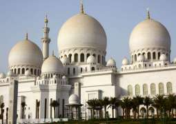 Sheikh Zayed Mosque publications presented to museum in Kazakhstan