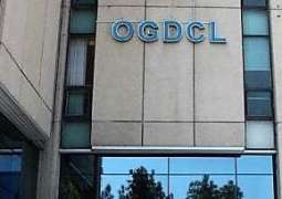 OGDCL imparting technical training to 200 students annually