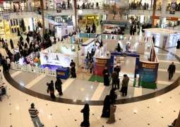 'Kalima' unveils plans to publish anthology of Arab diaspora literature