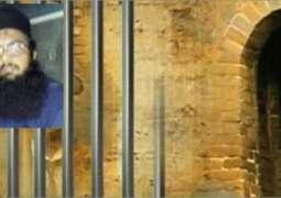 خلیفہ ہون دے دعویدار بندے دیاں جیل وچ بھڑکاں