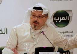 Business Leaders, Companies Withdraw From Saudi Conference Over Missing Journalist