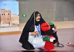 """"""" جناح الإمارات """".. الأكبر في المعرض الصيني الدولي"""