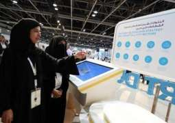 Fifty nine government entities and private companies showcase services at Smart Dubai pavilion GITEX Technology Week 2018