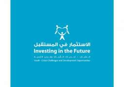 IIFMENA to explore role of youth engagement in regional development