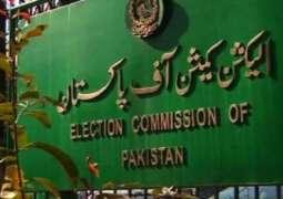 مایوس نہ ہوو!سمندر پار پاکستانیاں دا ووٹ نتیجے بدل سکدا:الیکشن کمیشن نے پی ٹی آئی نوں خشخبری سنا دتی