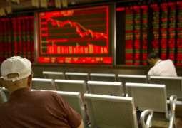 Hong Kong stocks gain in early trade 16 October 2018