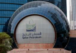 Qatar Petroleum Signs 5-Year Contract on Annual Delivery of 600,000 Tonnes of LPG to China