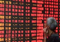 Hong Kong stocks close flat as caution prevails 16 October 2018