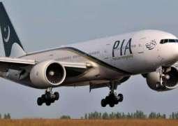 ملتان ائر پورٹ توں دبئی آپریشن بند کر دتا جائے گا