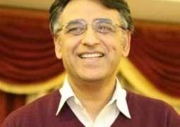 انشااللہ پاکستانی تاریخ دا ایہ آخری آئی ایم ایف پروگرام ہوئے گا:اسد عمر