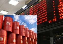Iranian oil to be sold on bourse