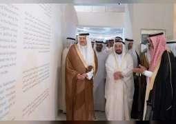 Sharjah Ruler, Sultan bin Salman bin Abdul Aziz inaugurate 'Echo of Caravans' exhibition