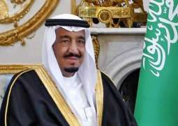 Custodian of the Two Holy Mosques receives message from Angola's President