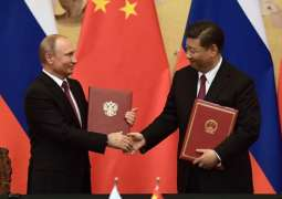China Politburo Member Says Relationship With Russia 'At Its Best in History'