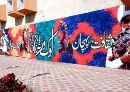 Lok Virsa Open Mic resumes auditions for new talent