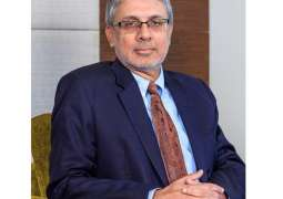 Hubco appoints Ruhail Mohammad as CEO for the Hub Power Holdings Limited!