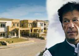 Requirements to be completed within current year for Naya Pakistan Housing Authority